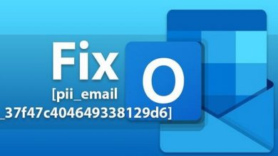 Photo of How To Fix [pii_email_37f47c404649338129d6] Error In